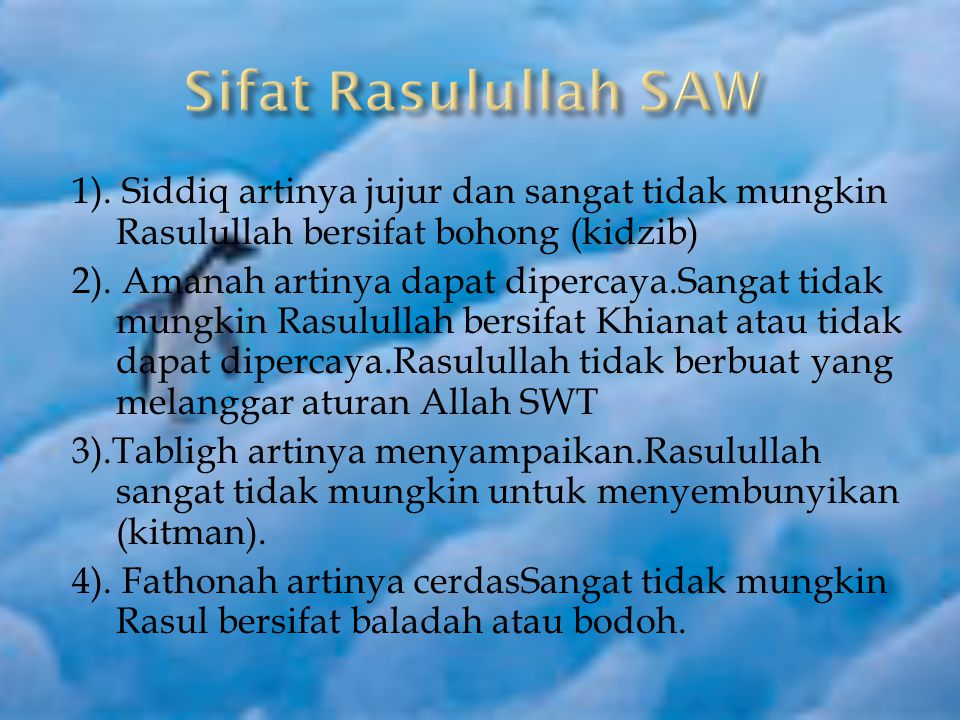 Sifat Rasulullah SAW