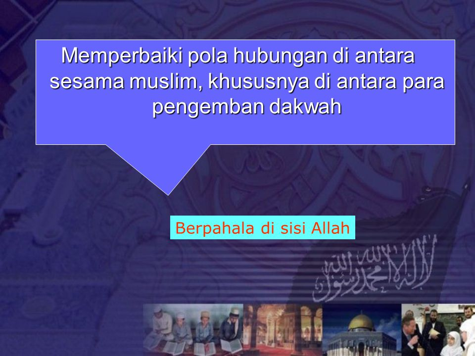 Memperbaiki pola hubungan di antara sesama muslim, khususnya di antara para pengemban dakwah