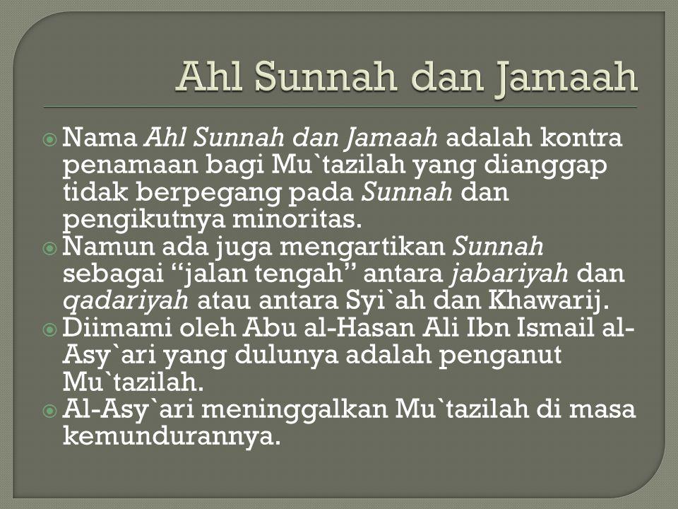 Ahl Sunnah dan Jamaah