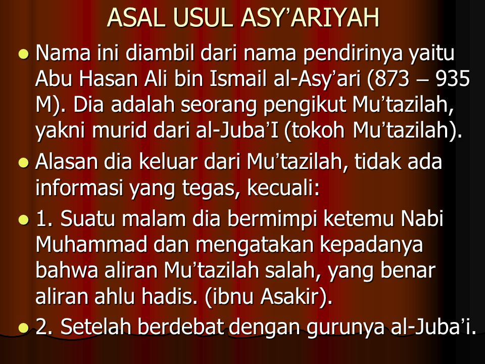 ASAL USUL ASY'ARIYAH