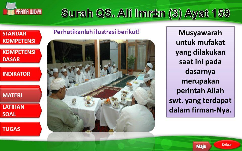 Surah QS. Ali Imr±n (3) Ayat 159