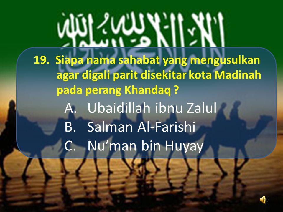 Ubaidillah ibnu Zalul Salman Al-Farishi Nu'man bin Huyay