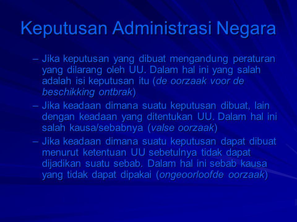 Keputusan Administrasi Negara