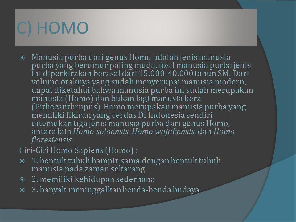 C) HOMO