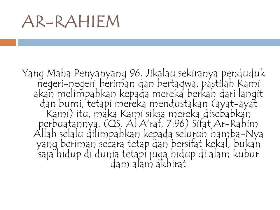 AR-RAHIEM