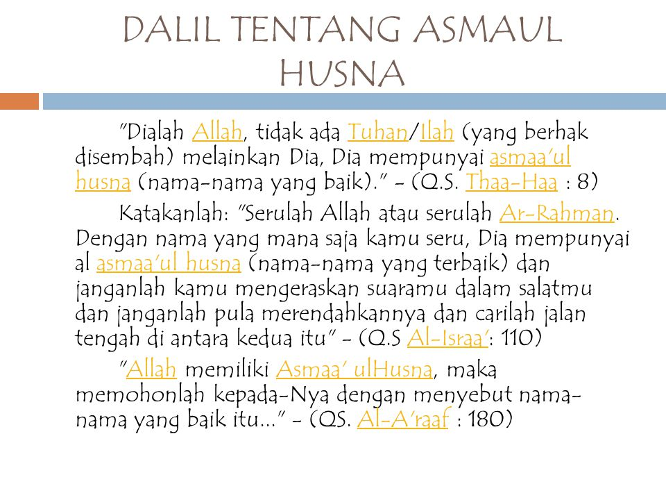 DALIL TENTANG ASMAUL HUSNA