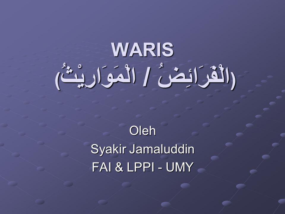 WARIS (الْمَوَارِيْثُ / الْفَرَائِضُ)
