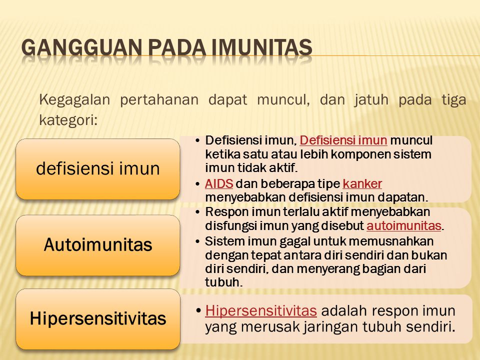 Gangguan pada imunitas