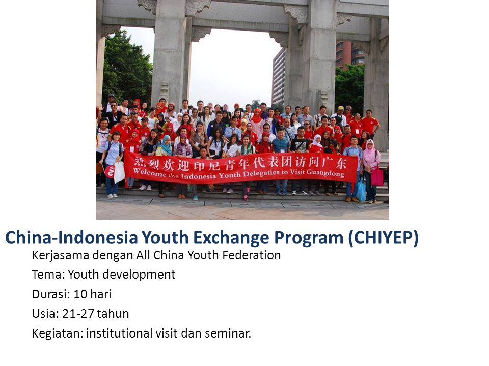 China-Indonesia Youth Exchange Program (CHIYEP)
