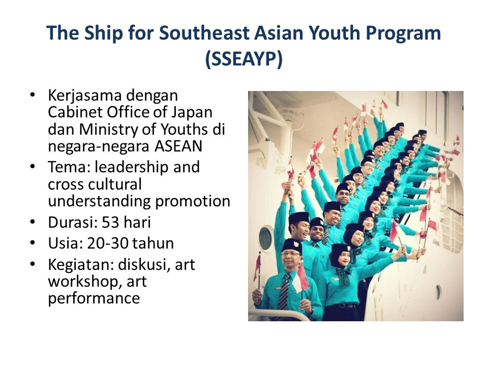 The Ship for Southeast Asian Youth Program (SSEAYP)