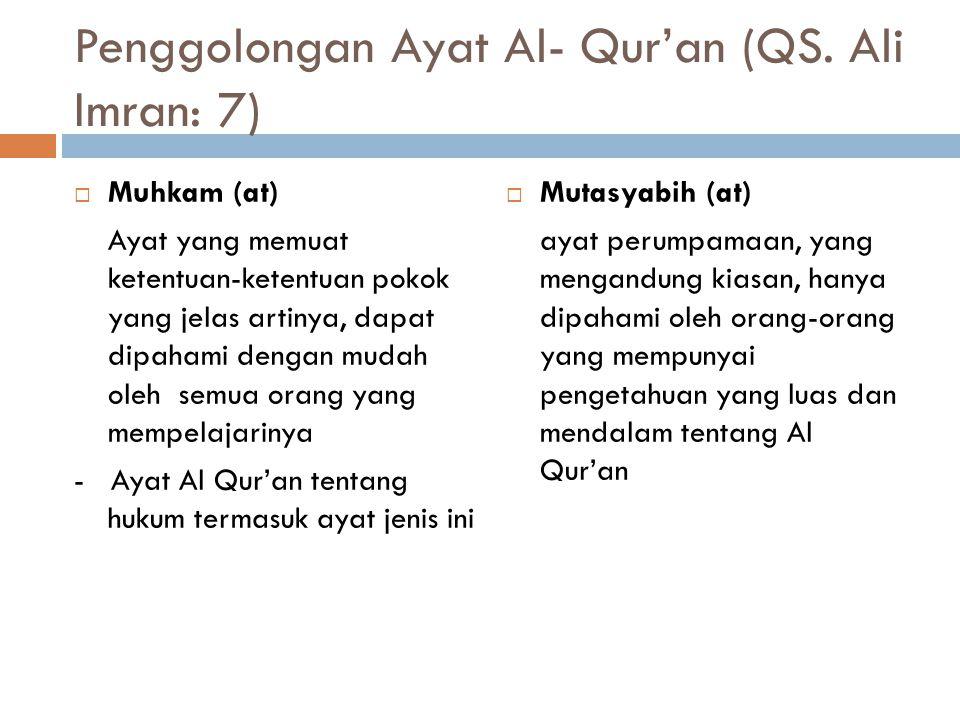 Penggolongan Ayat Al- Qur'an (QS. Ali Imran: 7)