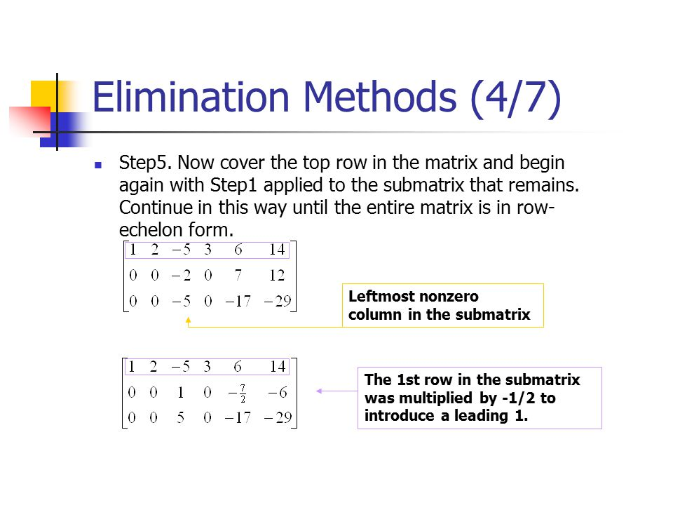 Elimination Methods (4/7)