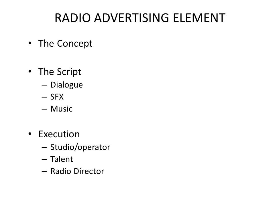 RADIO ADVERTISING ELEMENT