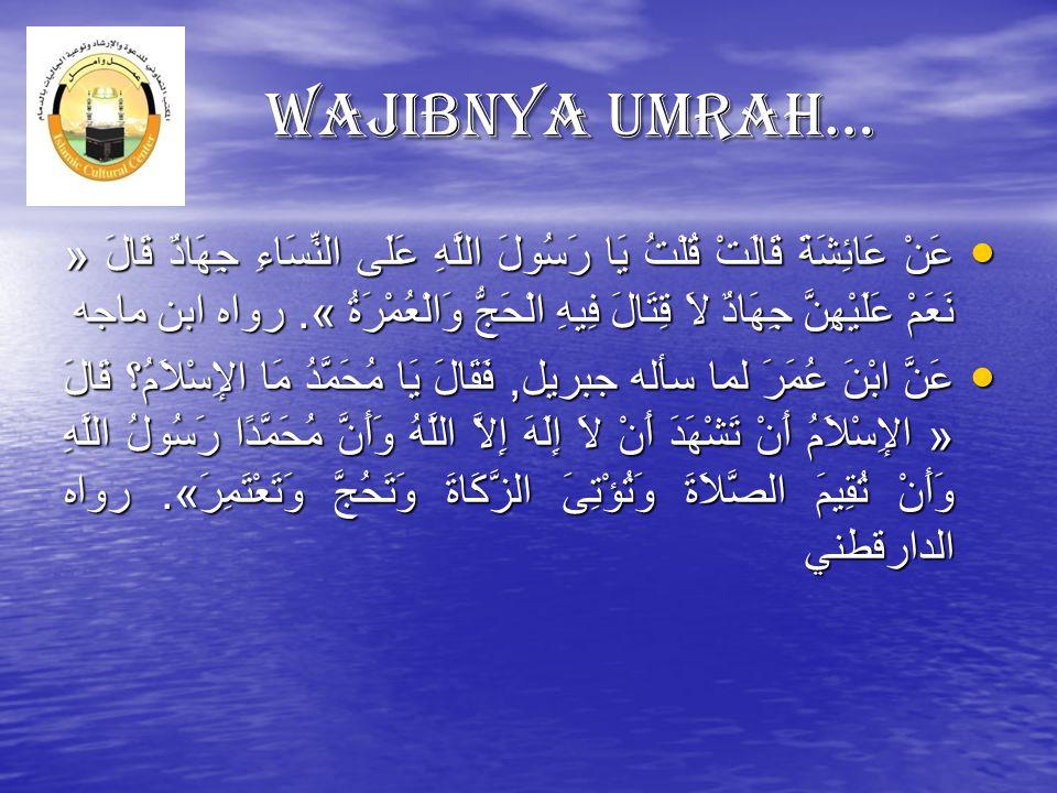 Wajibnya Umrah…