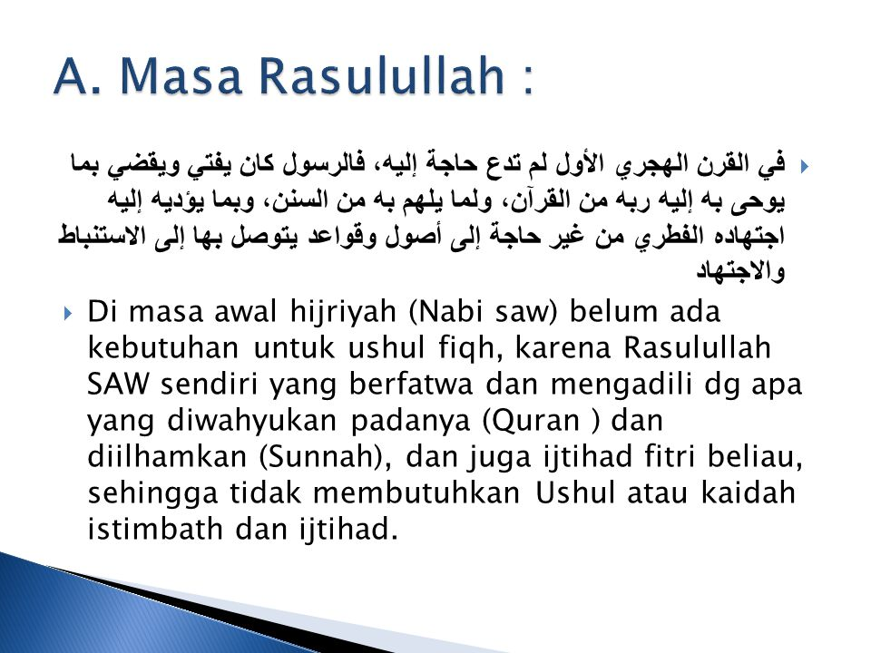 A. Masa Rasulullah :