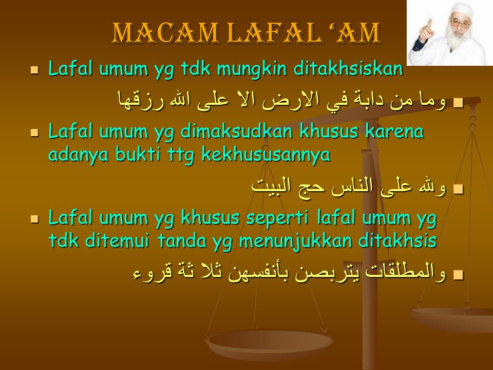 Macam LAFAL 'AM وما من دابة في الارض الا على الله رزقها