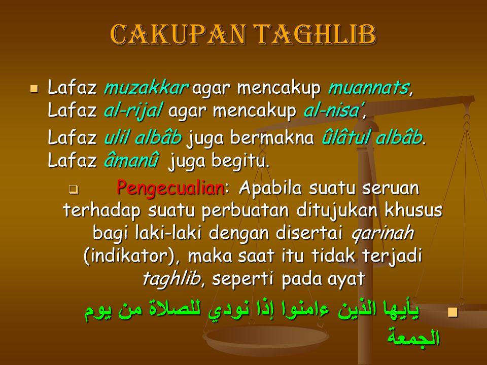 Cakupan Taghlib يأيها الذين ءامنوا إذا نودي للصلاة من يوم الجمعة
