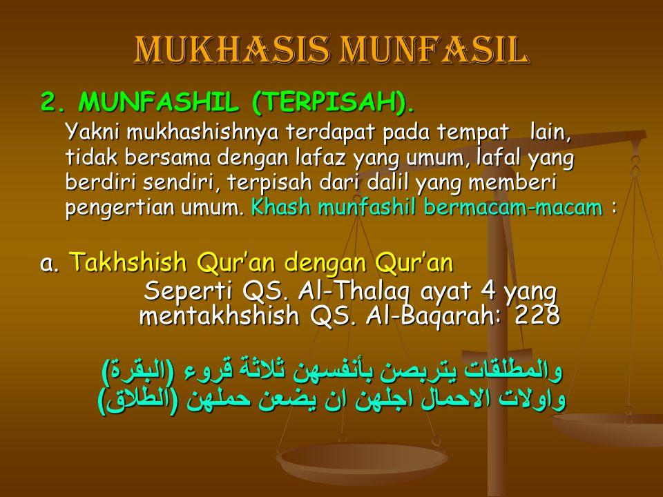 Mukhasis munfasil والمطلقات يتربصن بأنفسهن ثلاثة قروء (البقرة)