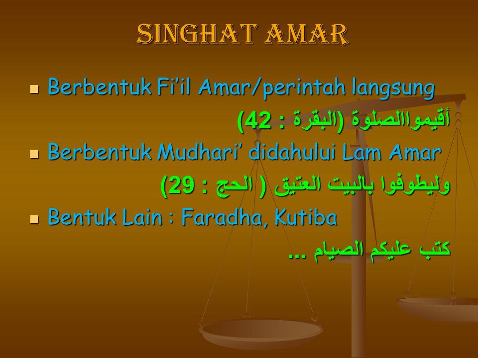 singhat Amar أقيمواالصلوة (البقرة : 42)