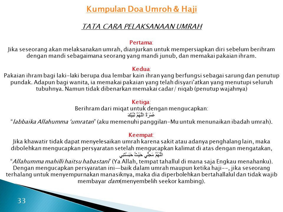 Kumpulan Doa Umroh & Haji