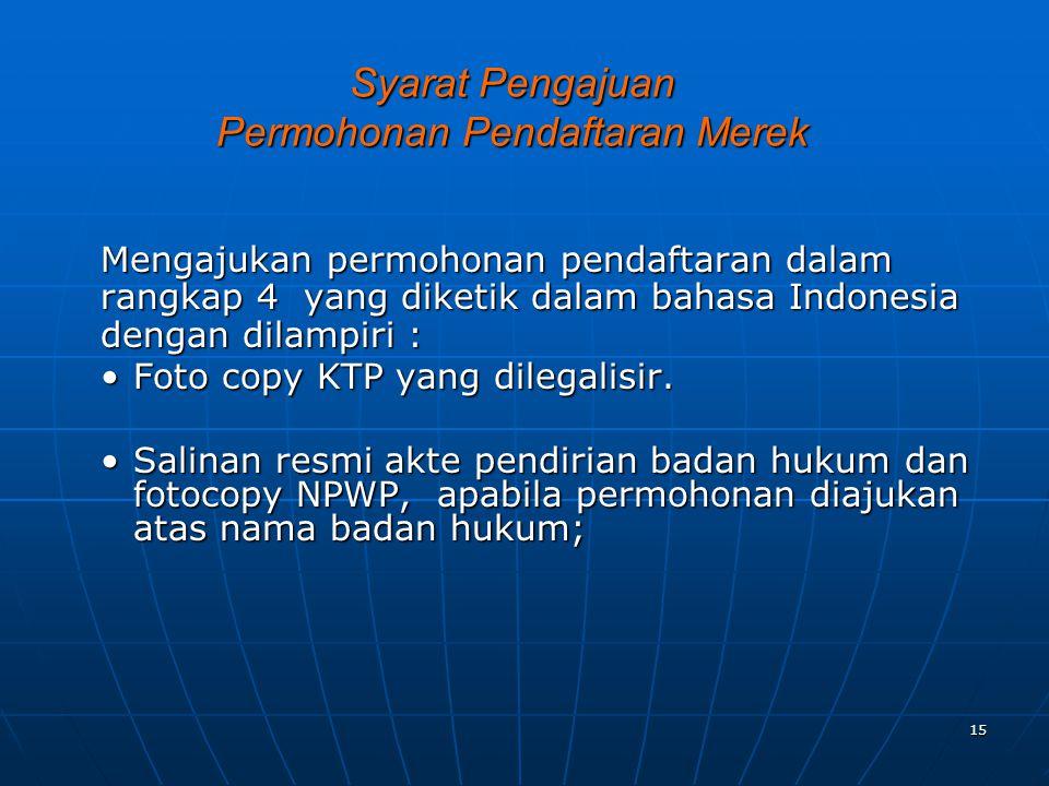 Syarat Pengajuan Permohonan Pendaftaran Merek