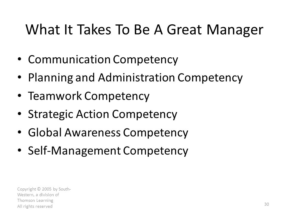 What It Takes To Be A Great Manager
