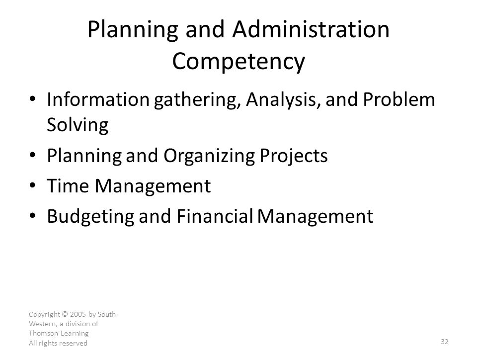 Planning and Administration Competency