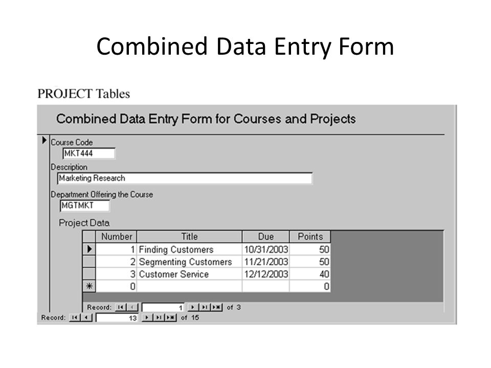 Combined Data Entry Form
