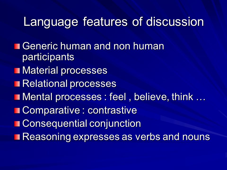 Language features of discussion