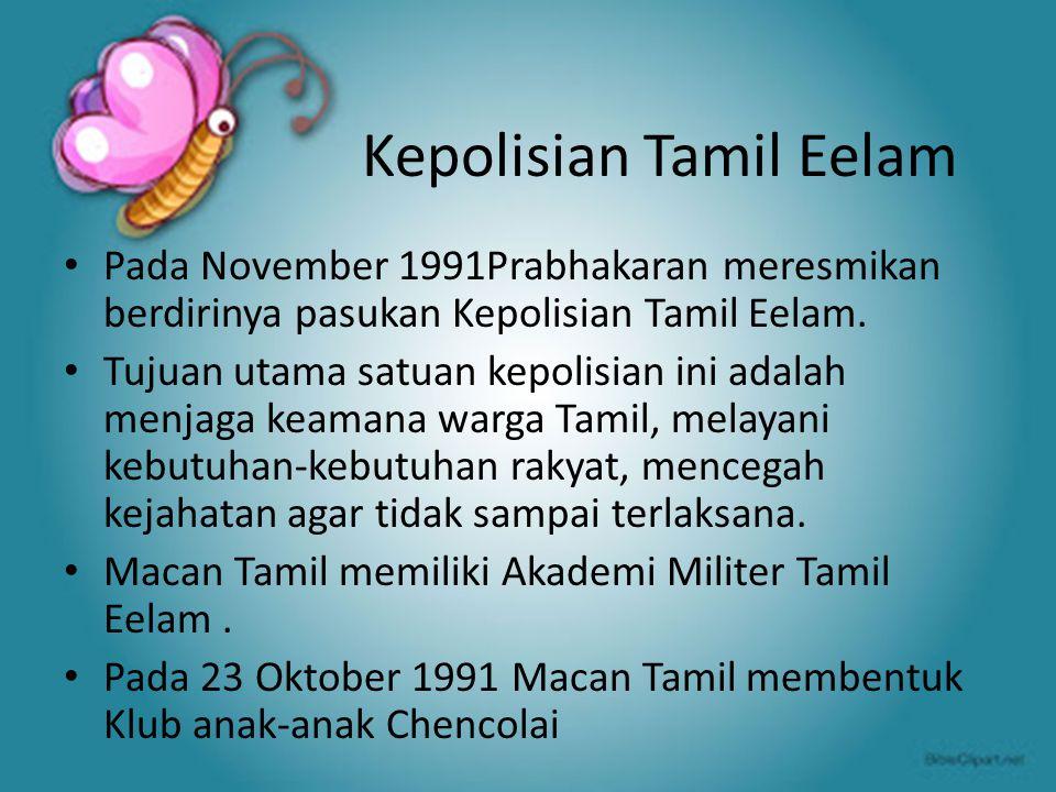 Kepolisian Tamil Eelam