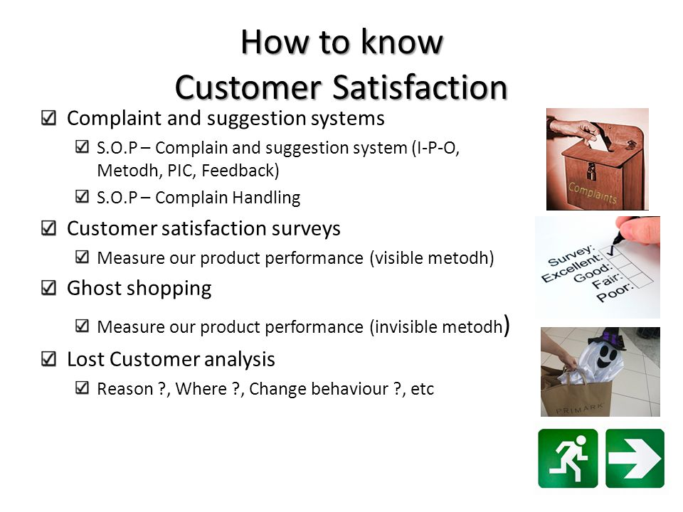 How to know Customer Satisfaction