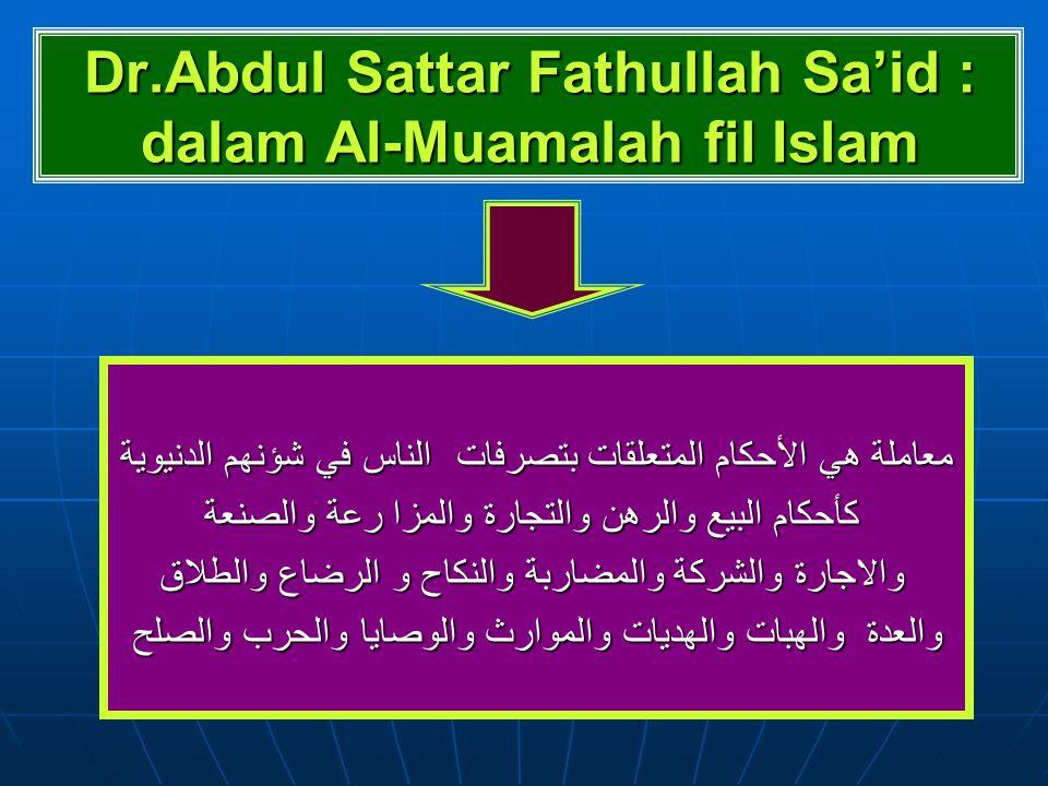 Dr.Abdul Sattar Fathullah Sa'id : dalam Al-Muamalah fil Islam