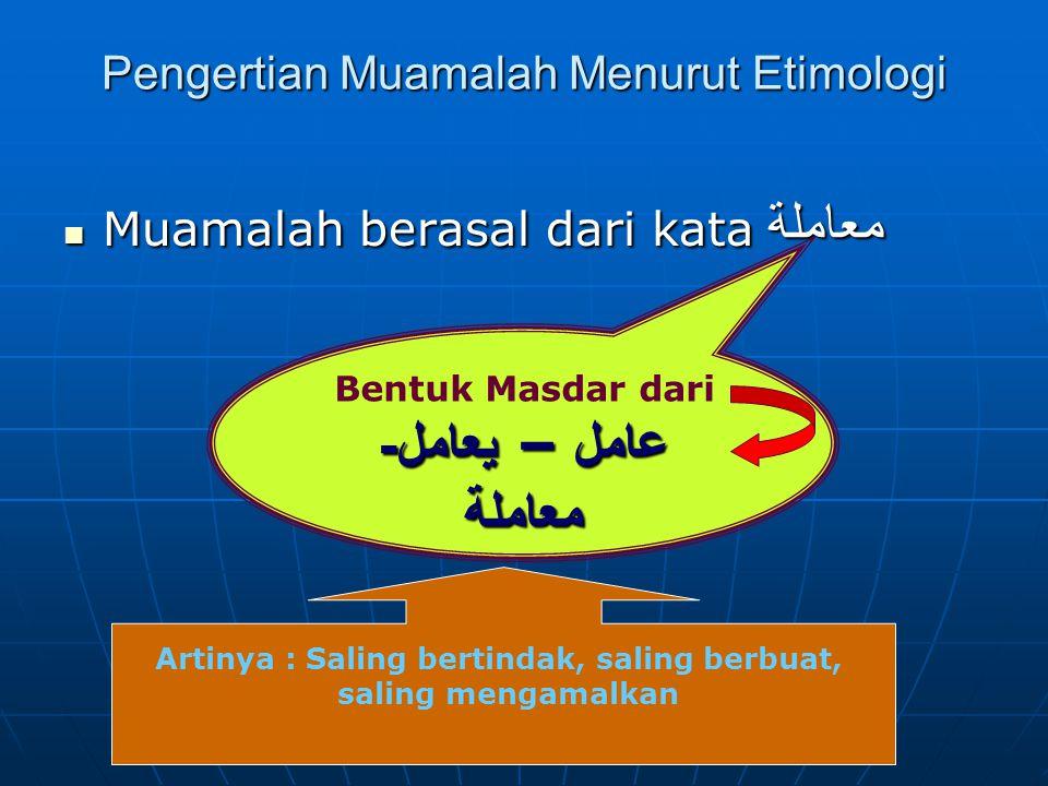 Pengertian Muamalah Menurut Etimologi
