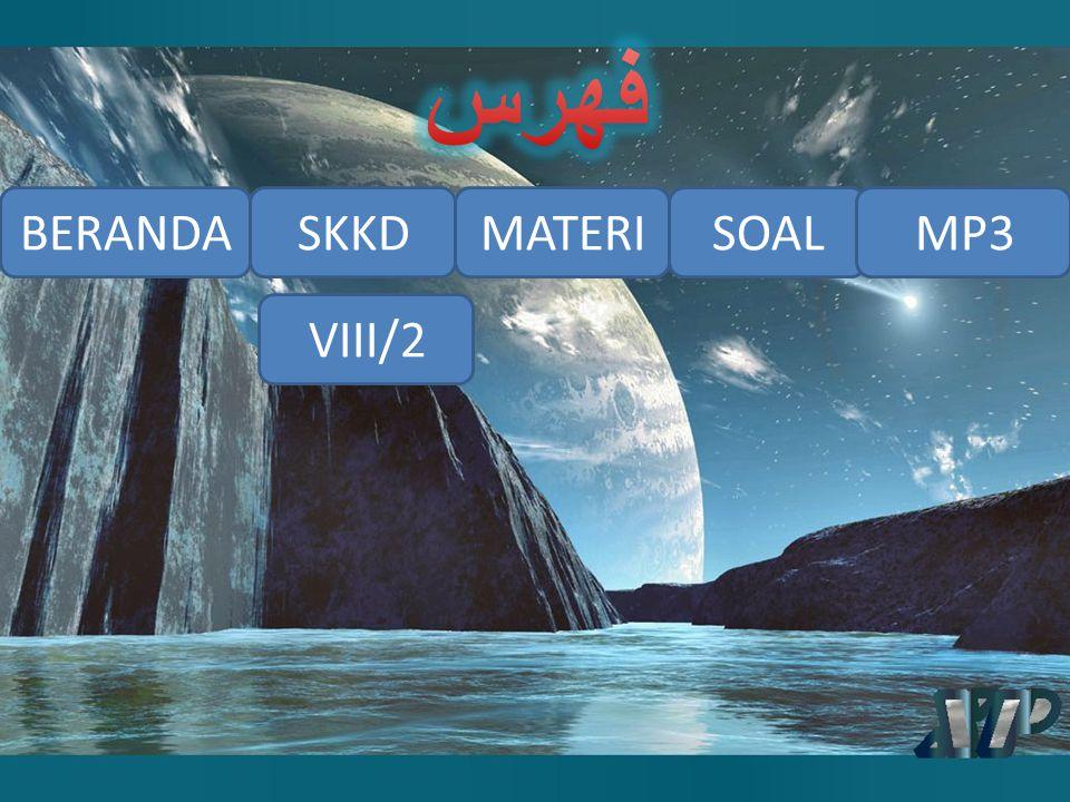 فهرس BERANDA B SKKD MATERI SOAL MP3 VIII/2