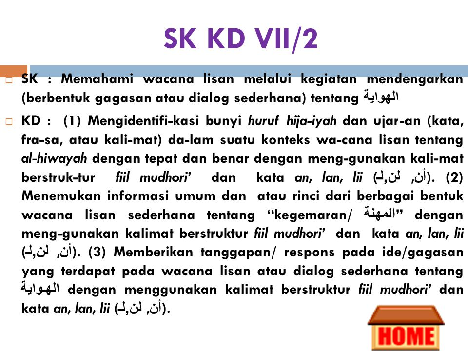 SK KD VII/2 SK : Memahami wacana lisan melalui kegiatan mendengarkan (berbentuk gagasan atau dialog sederhana) tentang الهواية.