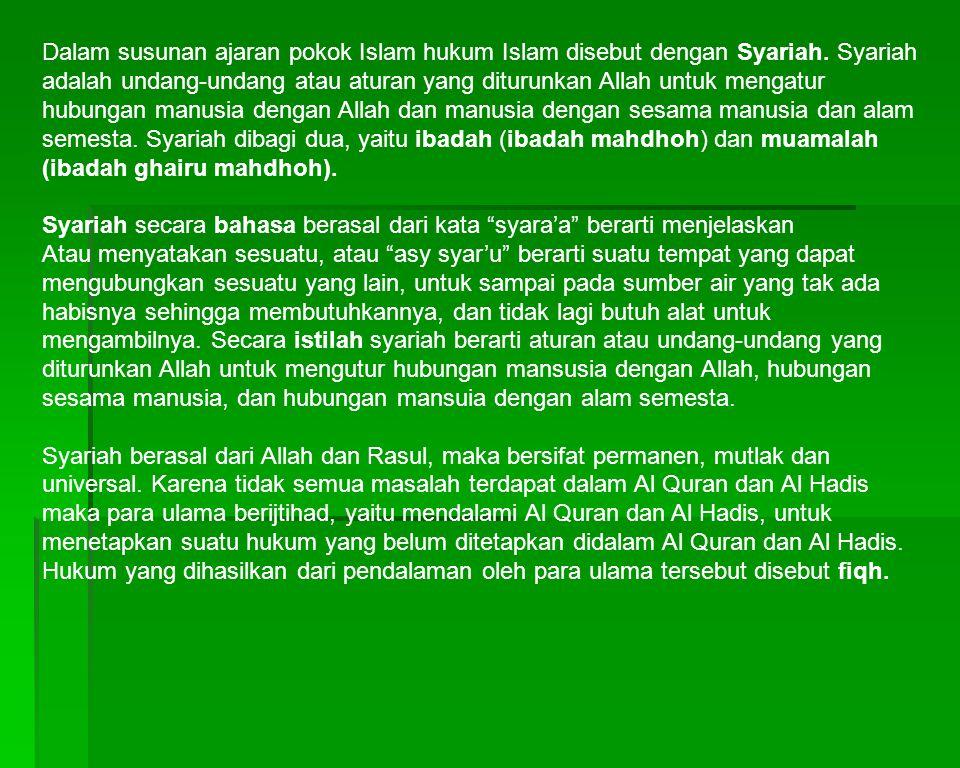 Dalam susunan ajaran pokok Islam hukum Islam disebut dengan Syariah