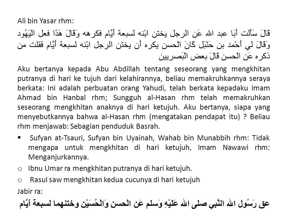 Ali bin Yasar rhm: