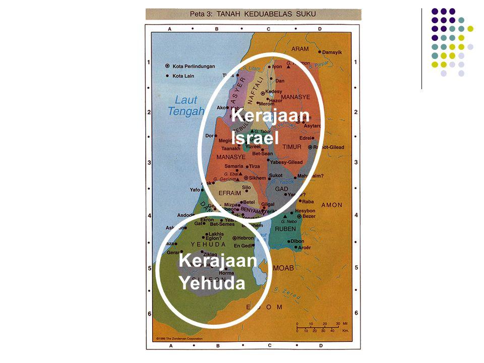 Kerajaan Israel Kerajaan Yehuda
