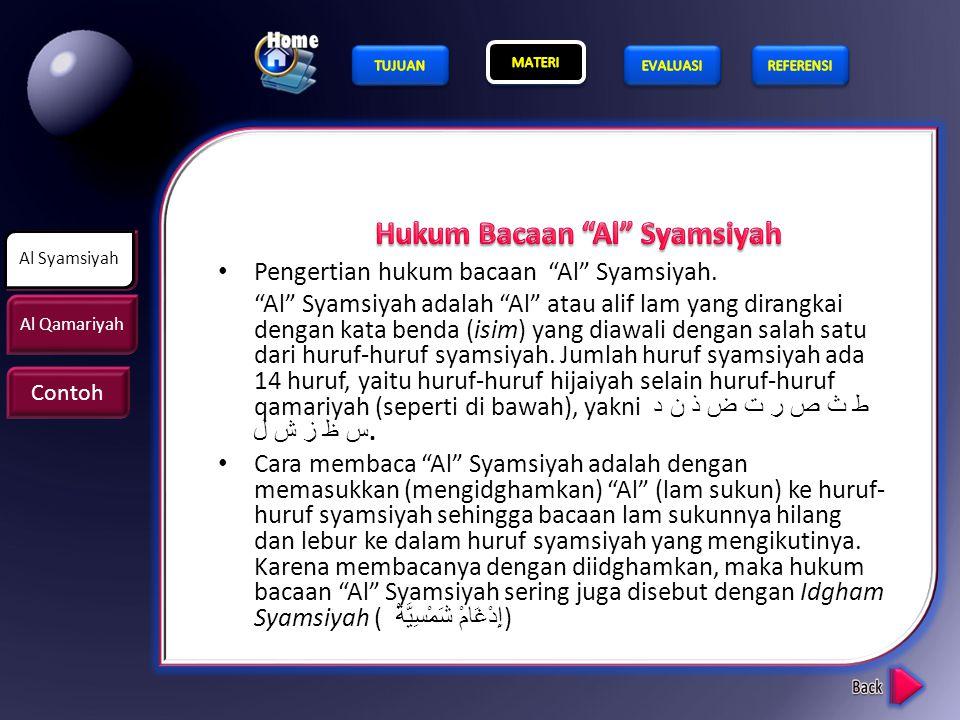 Hukum Bacaan Al Syamsiyah