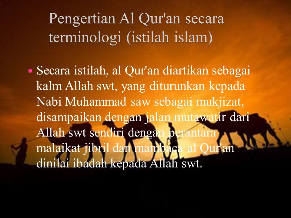 Pengertian Al Qur an secara terminologi (istilah islam)