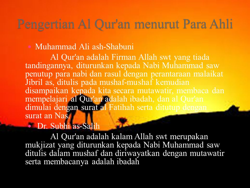Pengertian Al Qur an menurut Para Ahli