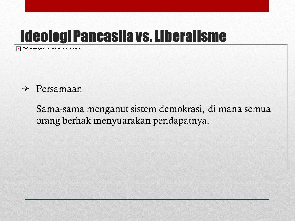 Ideologi Pancasila vs. Liberalisme