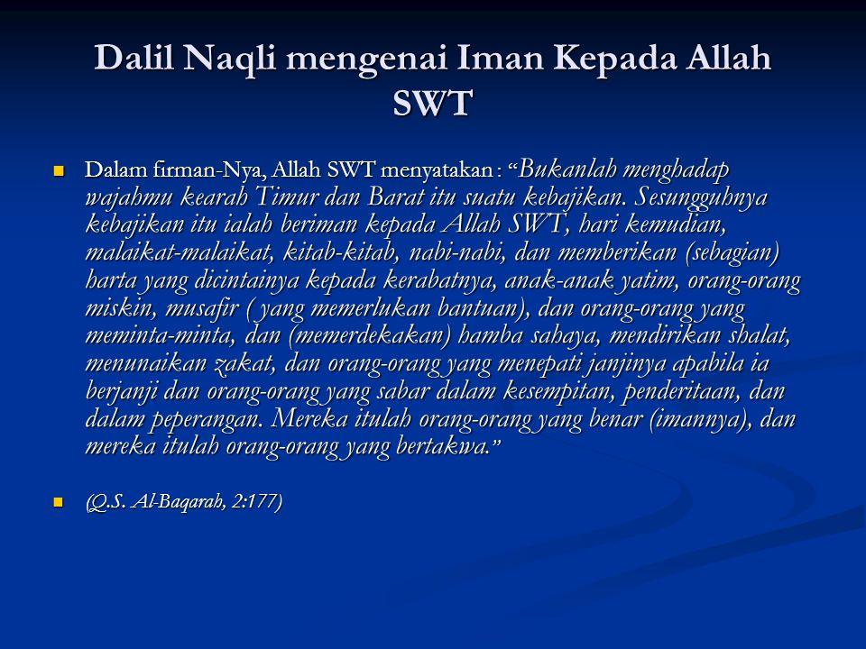 Dalil Naqli mengenai Iman Kepada Allah SWT
