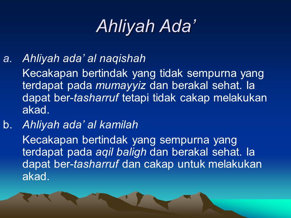 Ahliyah Ada' Ahliyah ada' al naqishah