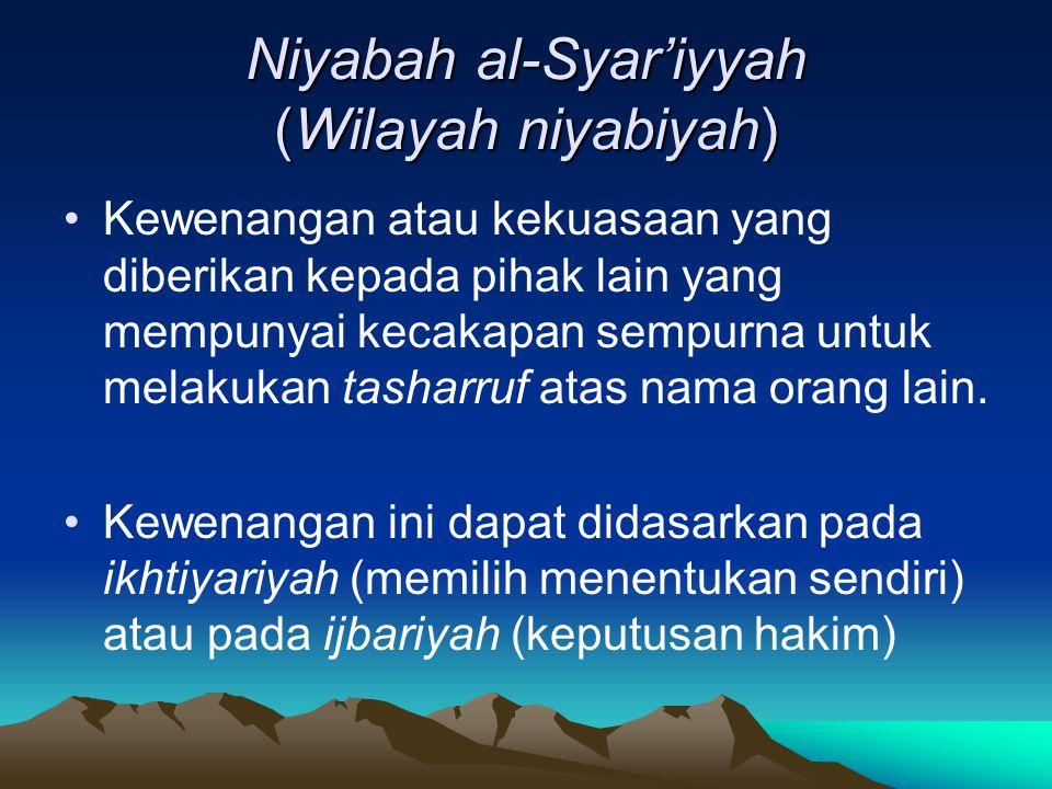 Niyabah al-Syar'iyyah (Wilayah niyabiyah)