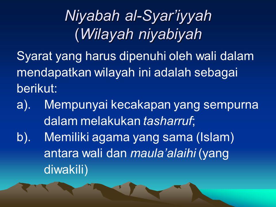 Niyabah al-Syar'iyyah (Wilayah niyabiyah