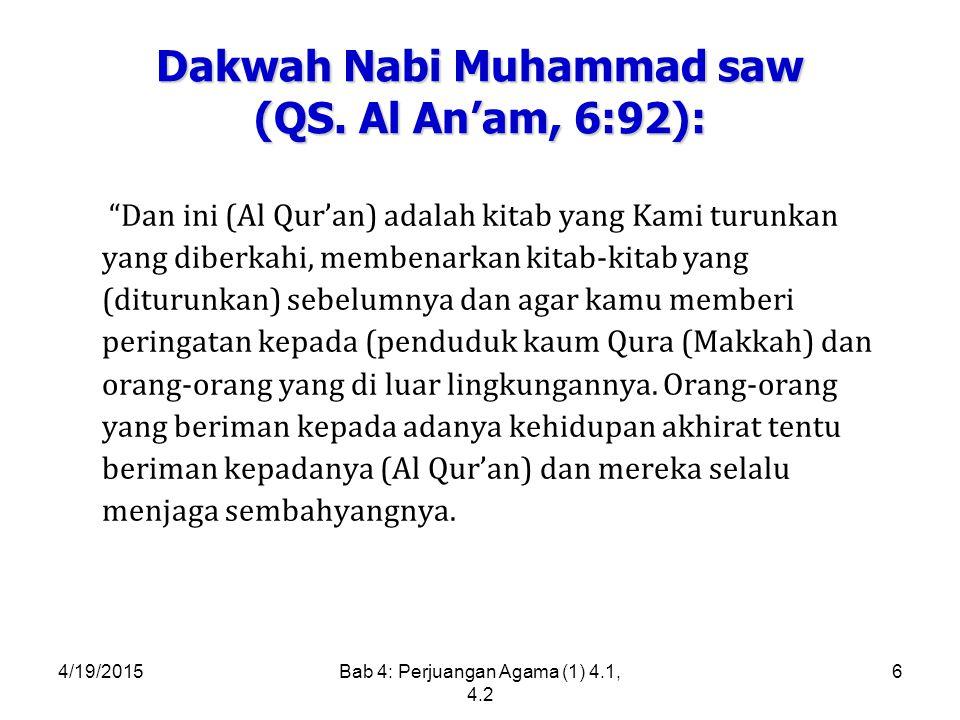 Dakwah Nabi Muhammad saw (QS. Al An'am, 6:92):