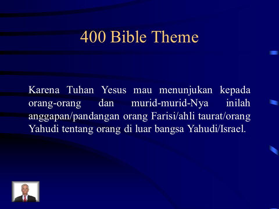 400 Bible Theme