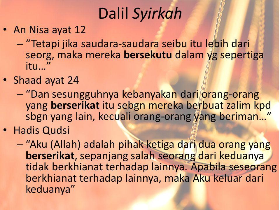 Dalil Syirkah An Nisa ayat 12