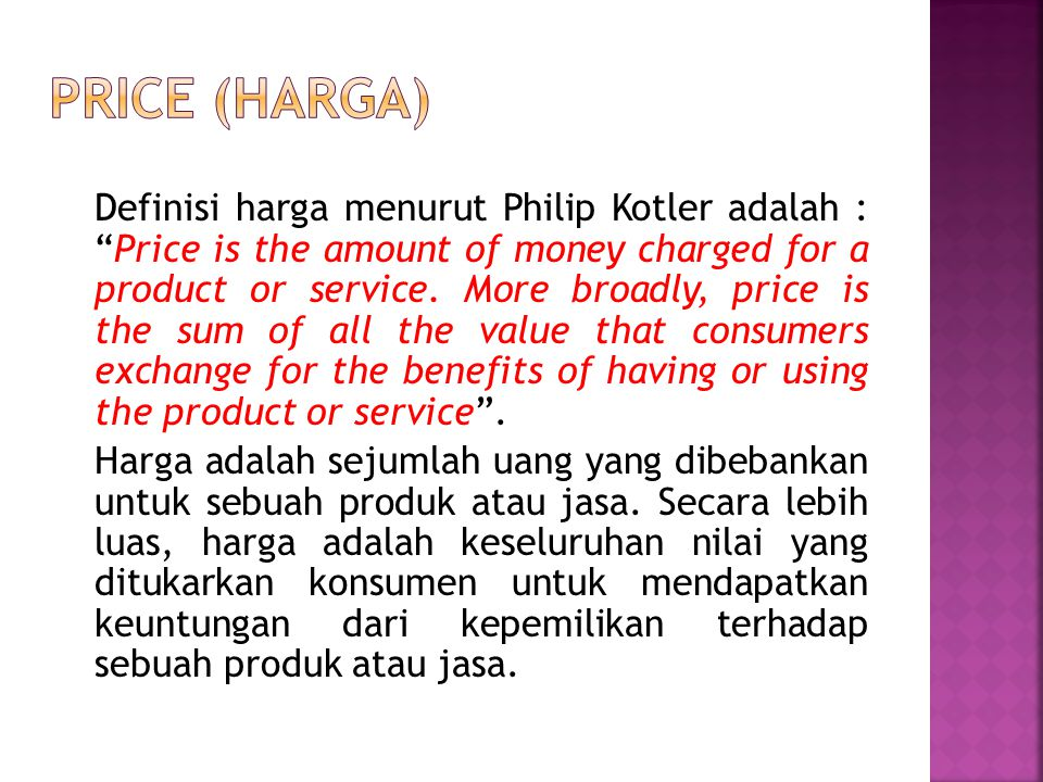 Price (Harga)